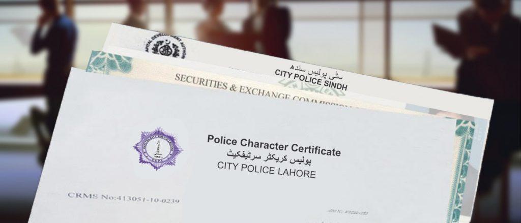 Police Character Certificate Lahore Pakistan | Pakistanis